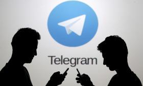 تطبيق تلغرام