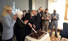 حفل عيد ميلاد الرئيس التركي أردوغان