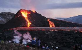 البركان الثائر