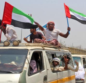 تظاهرة في اليمن