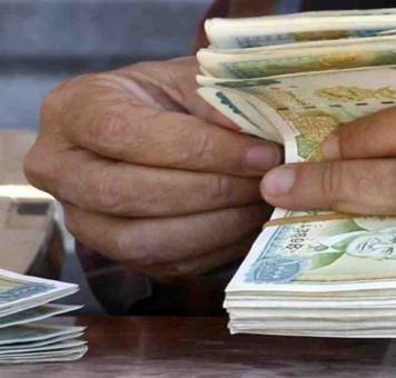 فئة ألف ليرة سورية