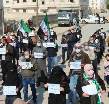 وقفة احتجاجية في مدينة الباب ضد مؤتمر اللاجئين