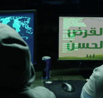ميليشيات حزب الله تسخر الاقتصاد اللبناني لخدمة نظام الأسد