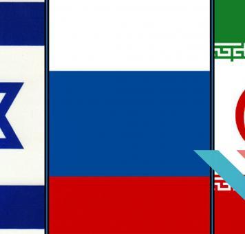 عروض روسية لتفاهمات سورية - إسرائيلية - إيرانية