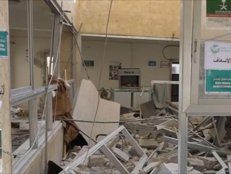 أحد المشافي المدمرة في إدلب