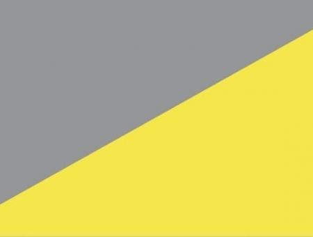 اللونين الأصفر والرمادي