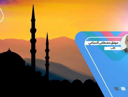 مبادئ الإسلام ليست مجرد قيم.. يمكن إفراغها تحت مسمى (التسامح)