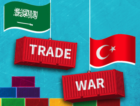 التوتر السياسي بين البلدين طال قطاع التجارة العام الماضي