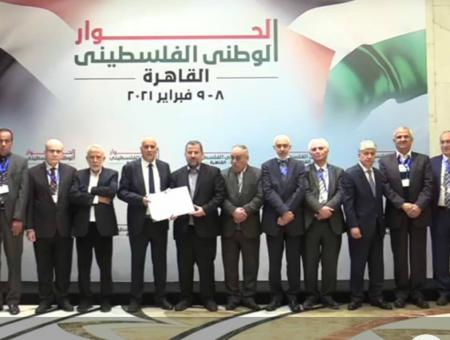 الفلسطينيون يعيشون حالة انقسام منذ آخر انتخابات