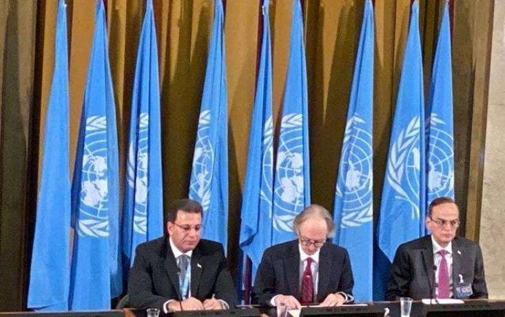 إحدى جلسات اللجنة الدستورية في جنيف