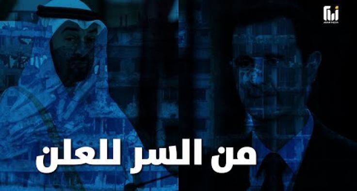 ابن زايد يهاتف بشار بذريعة كورونا