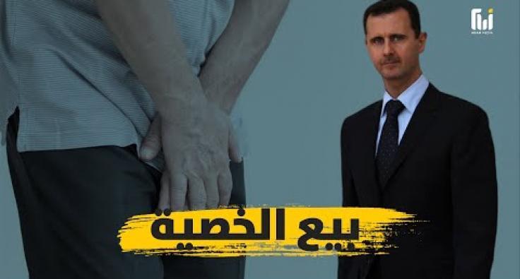 قلوب السوريين وعيونهم تباع في أوروبا .. بيع الأعضاء البشرية تجارة مزدهرة في سوريا