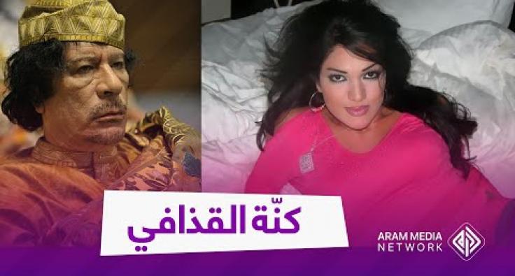 كنّة القذافي المخمورة تدهس شرطيّين متعمدةً وتسب الأسد وتثير شوارع دمشق