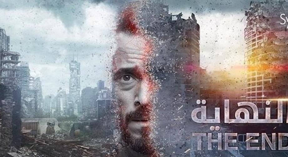 """تصدّر اسم الممثل المصري """"يوسف الشريف"""" واسم المسلسل التغريدات الأكثر تداولاً في مصر على موقع تويتر."""