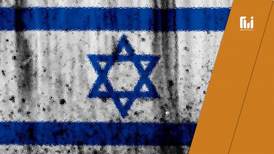 إسرائيل.jpeg