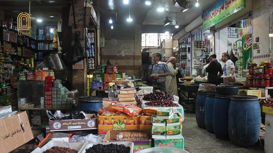 أسواق دمشق.jpg