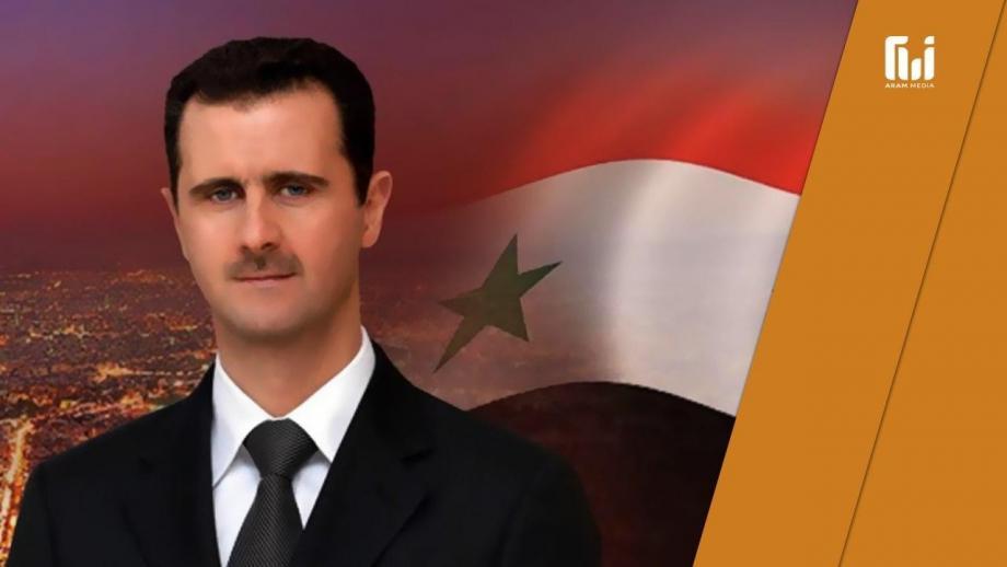 من سوريا الأسد إلى كولومبيا الجديدة