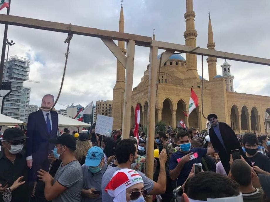 جانب من الاحتجاجات في بيروت