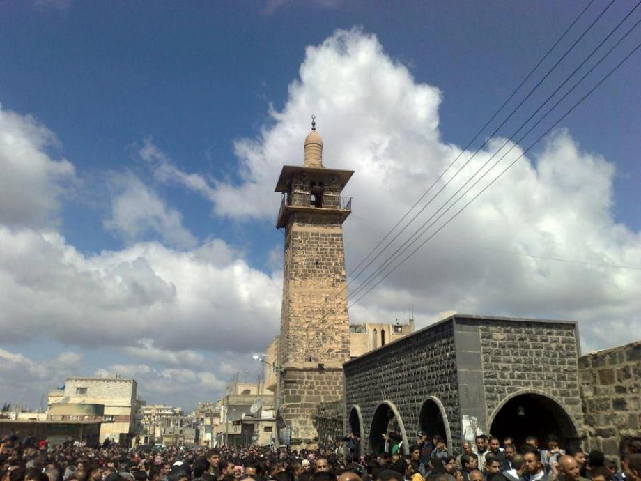 مظاهرة في درعا - أرشيف.