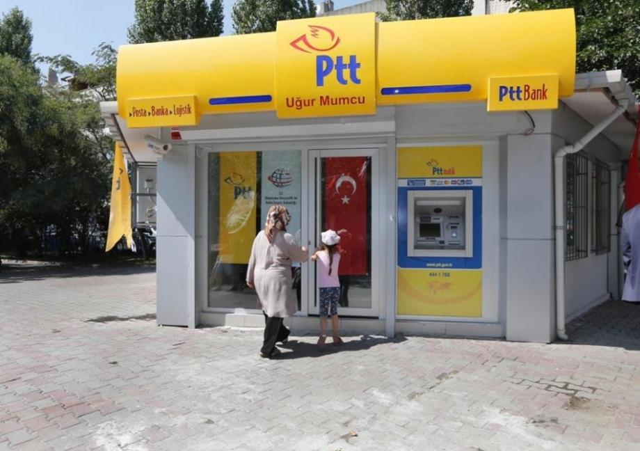 """أحد نقاط دائرة البريد والتلغراف الوطنية في تركيا """" PTT"""""""