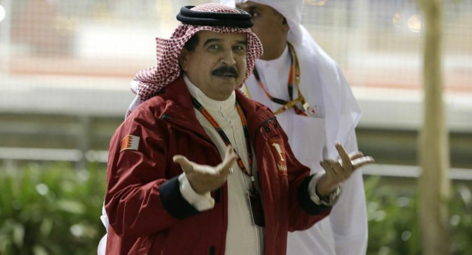عاهل البحرين