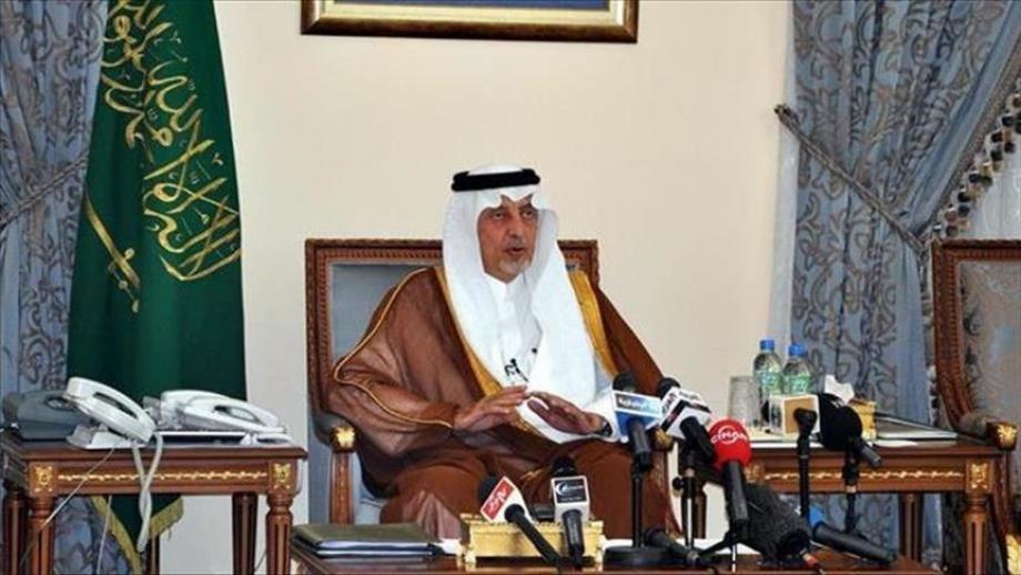 أمير مكة المكرمة خالد الفيصل