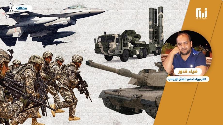لماذا تتعاون إيران مع روسيا لنقل الأسلحة إلى أرمينيا؟