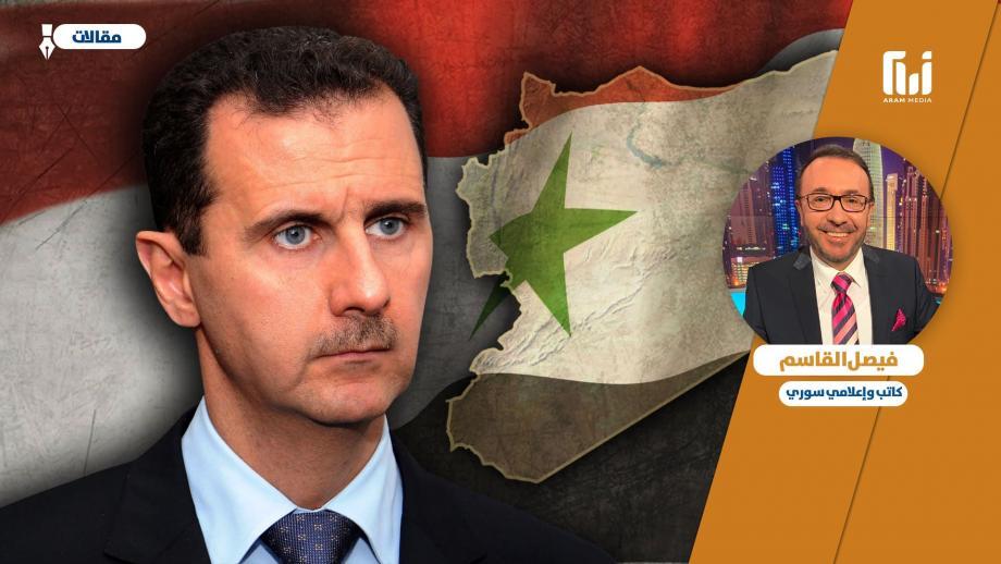 لماذا يعود اللاجئون لزريبة وخربة بشار الأسد؟
