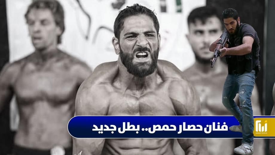 الفنان الرياضي سامي الآغا