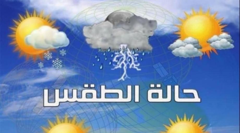 حالة الطقس في سوريا