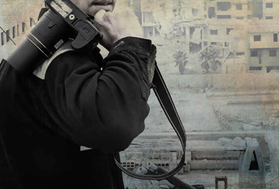 الإعلاميين السوريين