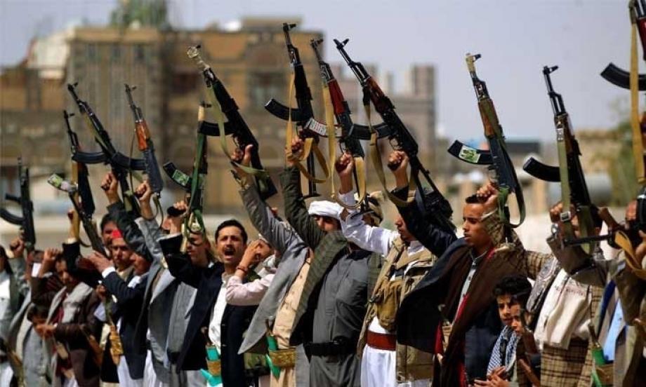 عناصر من جماعة الحوثي اليمنية