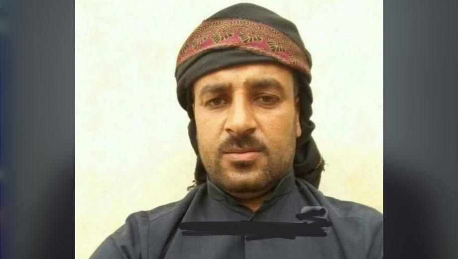 محمد العبيد المحسن البحر
