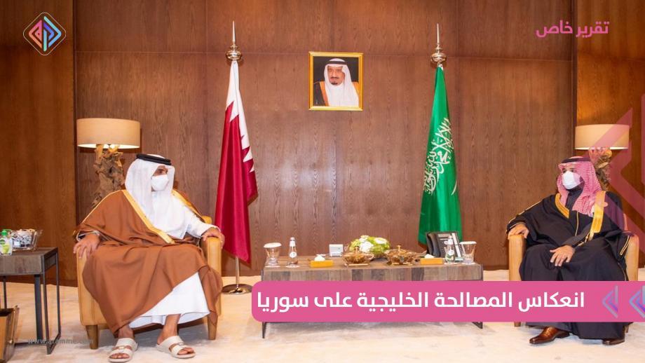 ولي العهد السعودي مع أمير قطر