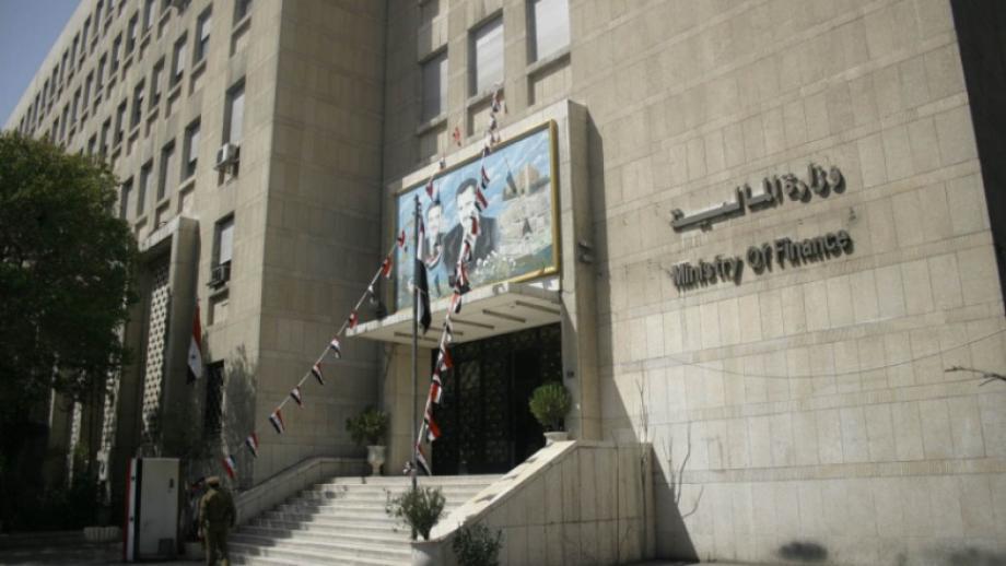 وزارة مالية نظام الأسد.