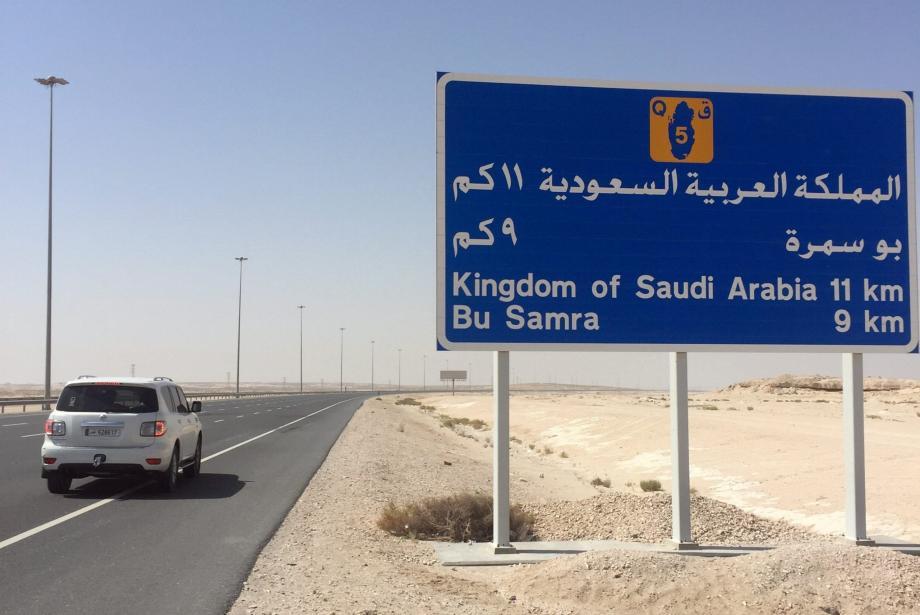 إعادة فتح المعابر الحدودية في السعودية