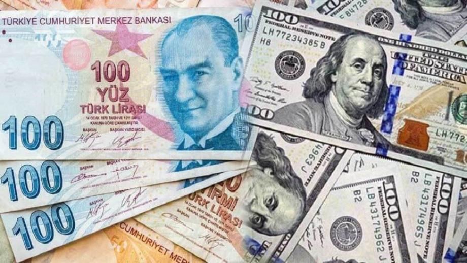 الدولار مقابل الليرة