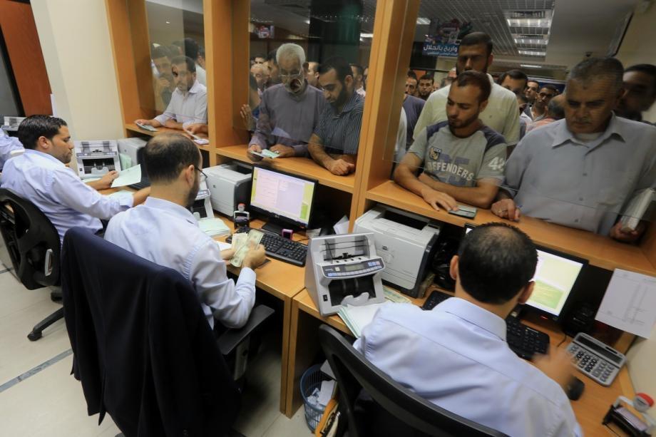 موظفو غزة