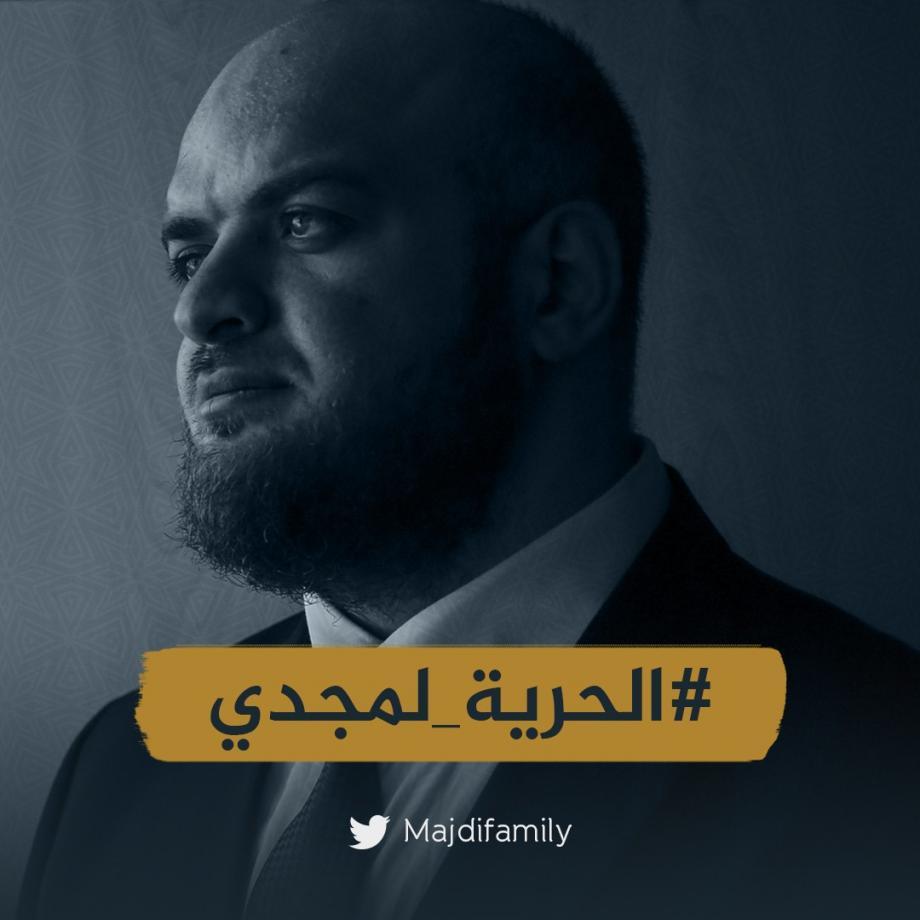المعتقل السوري مجدي نعمة في فرنسا