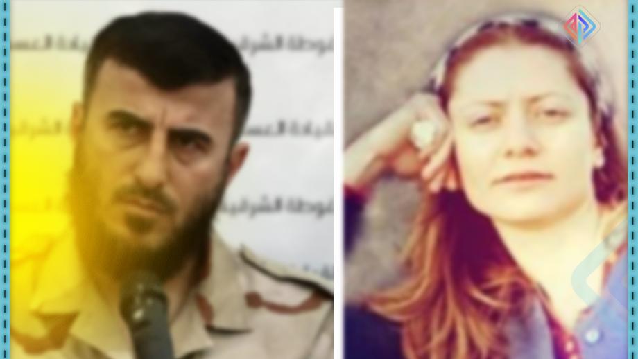 """""""رزان وزهران"""" شهيدان من شهداء هذه الثورة المباركة"""