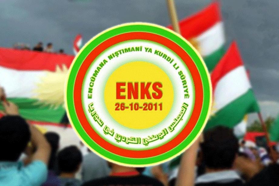 المجلس-الوطني-الكردي-في-سوريا