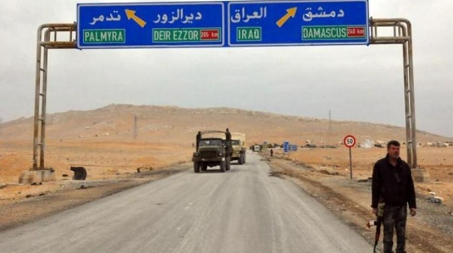 الحدود السورية العراقية