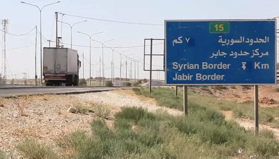 معبر-جابر-الحدودي-مع-سوريا