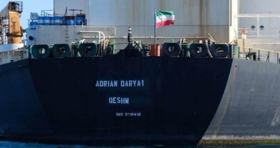ناقلة نفط إيرانية - تعبيرية