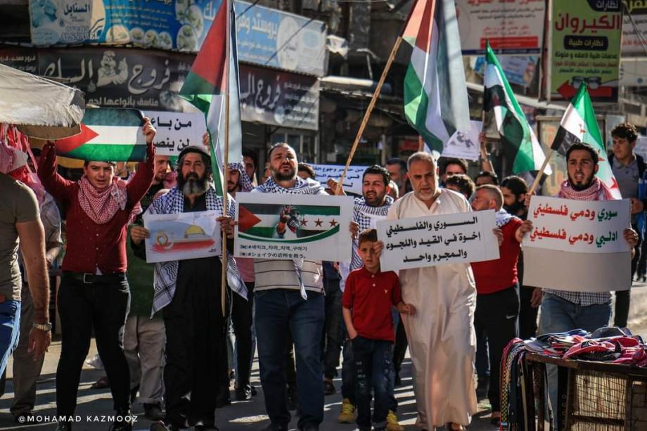 وقفة احتجاجية في إدلب نصرة للقدس