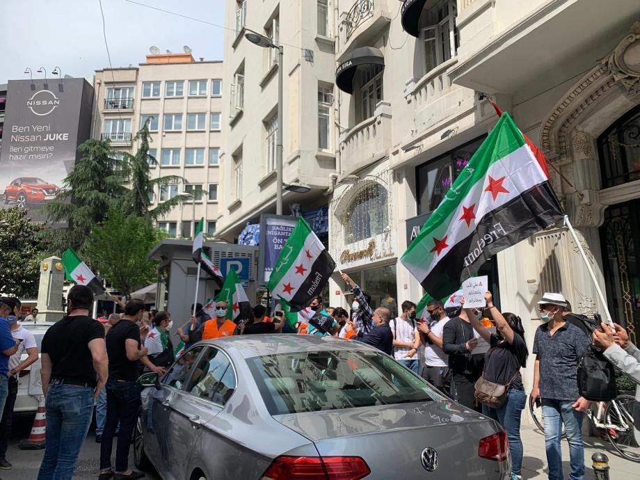مظاهرة في إسطنبول - 20 5 2021