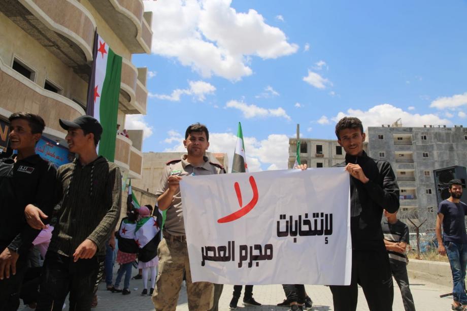 مظاهرة في مدينة جرابس 24 /5 / 2021