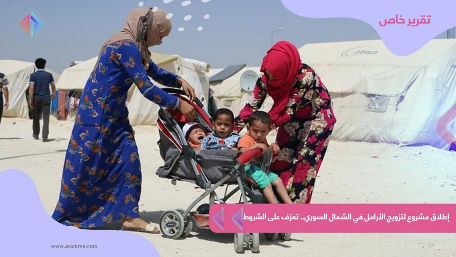 صورة تعبيرية لنساء في مخيمات الشمال السوري