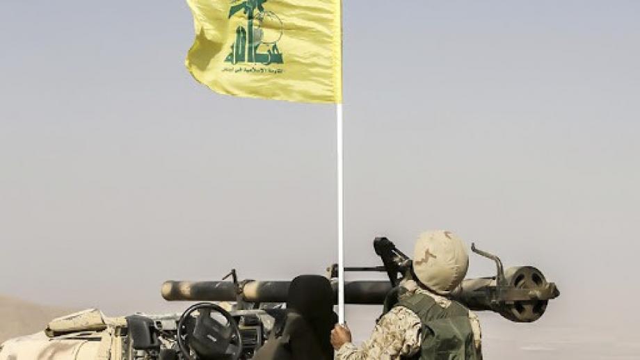 """ميليشيا """"حزب الله"""""""