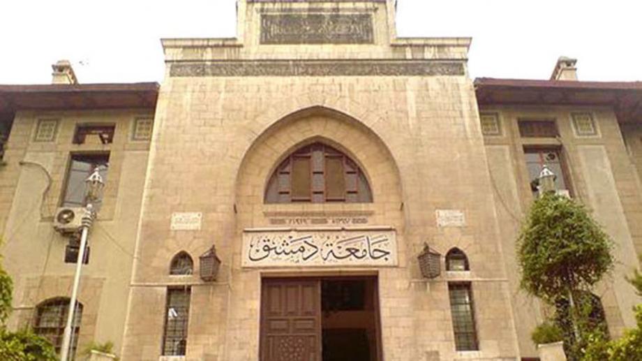 جامعة دمشق كغيرها من الجامعات في مناطق سيطرة نظام الأسد، تشهد حالة من الفساد والمحسوبية